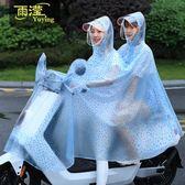 雨披  電車雨衣雙人電動摩托車遮雨披女成人韓國時尚電瓶車雨批母子防水【樂購旗艦店】