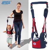 寶寶學步帶嬰幼兒童走路四季通用安全防摔勒小孩夏透氣 生日禮物 創意