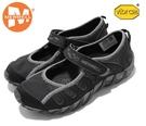 丹大戶外 美國【MERRELL】兩棲鞋/戶外鞋 Waterpro Pandi 2 女鞋 瑪莉珍鞋 ML034298黑色