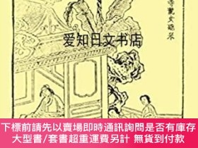 二手書博民逛書店【罕見】Six Yuan Plays (Penguin Classics)Y175576 Various an