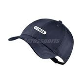 Nike 帽子 Aerobill H86 Cap Air Max Lightweight Breathable 藍 白 男女款 【PUMP306】 891285-451