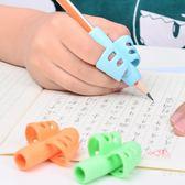兒童握筆器矯正器筆套鉛筆保護套鉛筆帽拿筆矯正握筆寶寶寫字筆硅膠防滑萬聖節