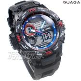 JAGA 捷卡 大錶框 潮男 休閒多功能 夜間冷光照明 運動錶 運動電子錶 AD1173-AE(黑藍)
