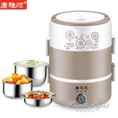 便攜式保溫飯盒可插電加熱飯盒電加熱飯盒熱飯神器蒸飯器  220V 果果輕時尚