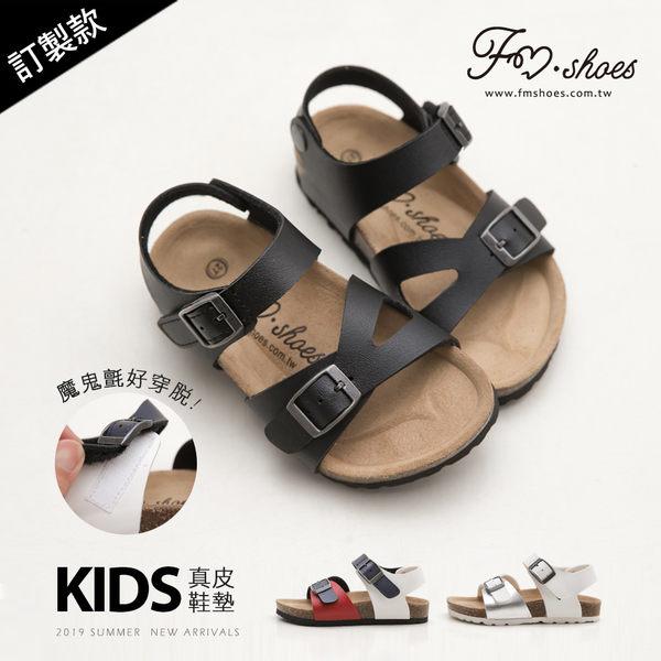 涼鞋.魔鬼氈配色休閒涼鞋-Kid(白銀、藍紅)-FM時尚美鞋.Sparkle
