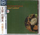 【正版全新CD清倉 4.5折】尤瑟夫.拉提夫 / 靈性互動 Yusef Lateef / Psychicemotus