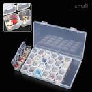 28格透明鑽盒 / 收納工具盒美甲鑽盒空...