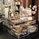 透明化妝品收納盒桌面亞克力梳妝臺家用抽屜式置物架大容量可疊加