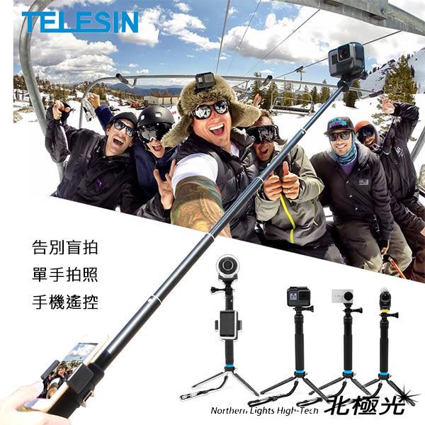 TELESIN M款自拍棒/自拍桿 + 鎖扣 手機夾+三腳架 GoPro 小蟻 FR100 FR100L 相機