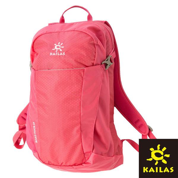 【Kailas】路遊(Roadtour)透氣背包25L『西瓜紅』KA30051 登山 露營 休閒 旅遊 戶外
