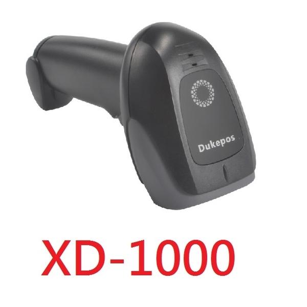 XD-1000有線一維雷射條碼掃描器USB介面/讀取就是快狠準