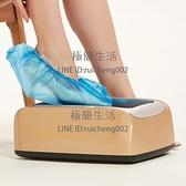 全自動鞋套機家用踩腳套機器門口鞋套盒一次性鞋套器智能【極簡生活】