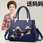 媽媽包新款時尚韓版中年女媽媽軟皮手提單肩斜挎包  XY1811  【男人與流行】