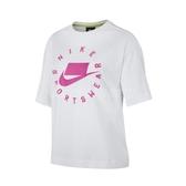 Nike 短袖T恤 Sportswear Short-Sleeve Top 白 粉 女款 純棉 五分袖 寬鬆剪裁 【PUMP306】 AT0565-100