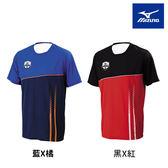 Mizuno 美津濃 藍 黑 紅 男款 短袖TEE桖 路跑 吸排 運動短袖 短T 32TA700714 32TA700762