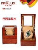 搖錶器 自動機械錶上鏈器 手錶盒收納盒德國進口轉錶器晃錶器單錶