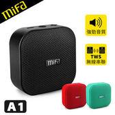 MiFa A1 隨身防潑水藍牙喇叭 TWS無線串聯環繞立體聲《Life Beauty》