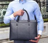 手提包男士公文包商務男包包手拿側背斜背包休閒電腦公務皮包   LX  韓流時裳