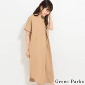 「Hot item」素面V領連身洋裝 - Green Parks