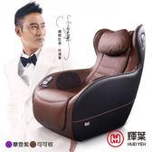 送推脂機▸輝葉 實力派臀感小沙發2代(頸肩加強款)可可棕