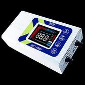 全館免運費【電池天地】麻新 SC-1000+ 智慧型 鉛酸/鋰鐵電池 雙模充電器