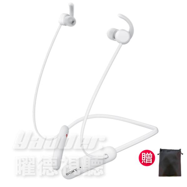 【曜德 送絨布套】SONY WI-SP510 運動無線入耳式耳機 4色 可選