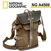 24期零利率 國家地理 National Geographic NG A4569 非洲系列 相機包