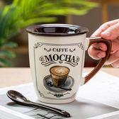 馬克杯 禮物歐式小奢華咖啡杯創意陶瓷水杯馬克杯子帶蓋勺簡約文藝