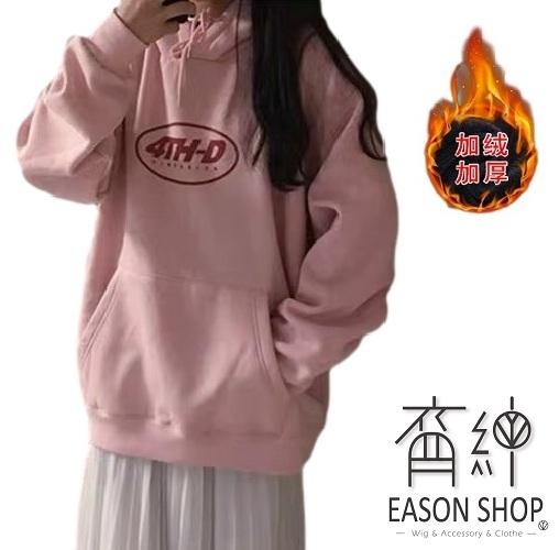 EASON SHOP(GW9467)韓版粉色撞色英文字母印花大口袋落肩寬版圓領長袖連帽素色棉T恤女上衣服打底內搭