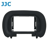 又敗家JJC副廠Sony眼罩a7S III眼罩A7SM3眼罩a7s3眼罩相容索尼原廠FDA-EP19眼罩接目鏡取景器眼杯