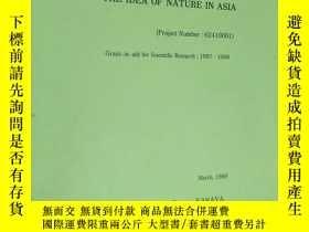 二手書博民逛書店東洋における自然觀の比較研究 COMPARATIVE罕見STUDY ON THE IDEA OF NATURE I