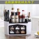 創意熱門實用廚房收納家居家庭生活日用品小百貨懶人神器  歐韓時代 現貨