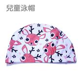 兒童泳帽 海灘戲水游泳可愛兒童泳帽【SF004】 BOBI