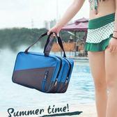 乾濕包多功能手提洗漱包游泳包干濕分離防水包泳衣游泳裝備收納袋沙灘包(一件免運)