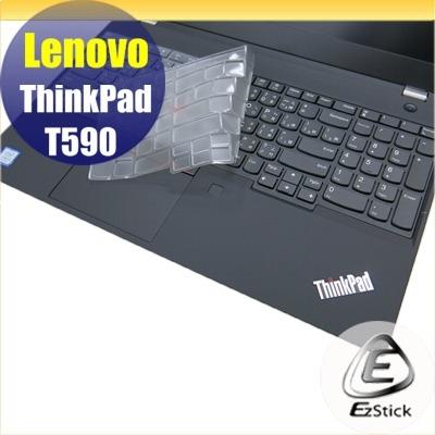 【Ezstick】Lenovo ThinkPad T590 奈米銀抗菌TPU 鍵盤保護膜 鍵盤膜