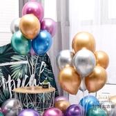 野餐氣球桌飄訂婚派對裝飾生日派對場景布置用品【時尚大衣櫥】