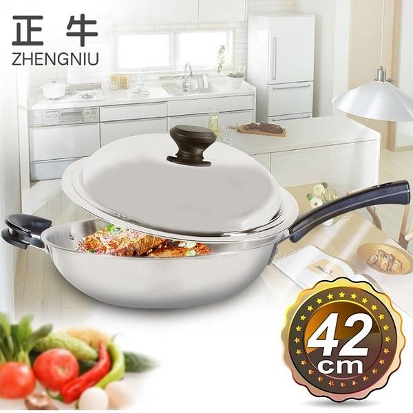 雙喬國際 《正牛》五層不鏽鋼中華炒鍋42cm *免運* STW-42