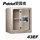 愛國者 電子密碼保險箱(43EF)