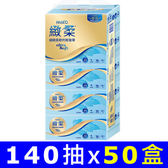 PASEO緻柔 盒裝面紙140抽x5盒x10袋/箱【63折 限時下殺!】