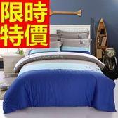 雙人床包組含枕頭套+棉被套+床罩-精品活性純棉四件套寢具組22色65i32[時尚巴黎]