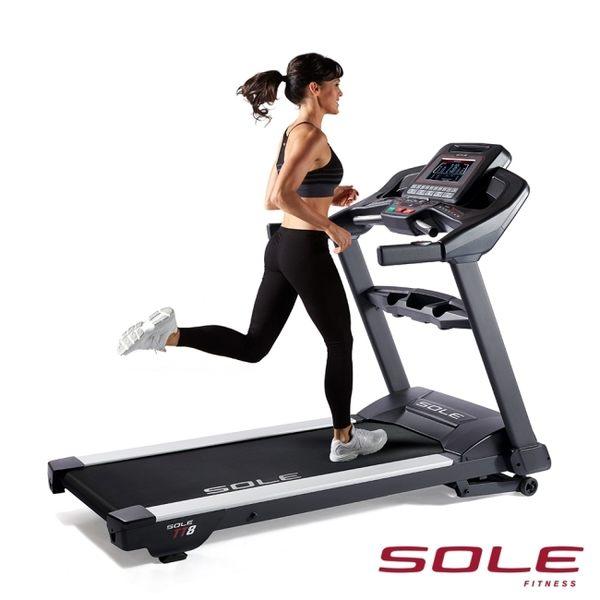 SOLE TT8 索爾電動跑步機