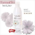 FarmaVita沙龍級控油洗髮精1000ml(單入)[54171]