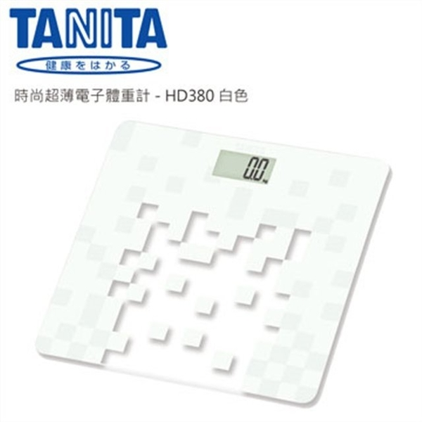 TANITA 體重計 HD-380 時尚超薄電子體重計 磅秤 量體重 家用秤 家庭必備 日本大牌【生活ODOKE】