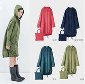 日韓女生時尚雨披成人女士風衣式雨衣束