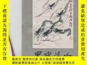 二手書博民逛書店墨寶藏珍罕見宣紙檀香掛曆縮樣(之六)1996Y16651 出版1