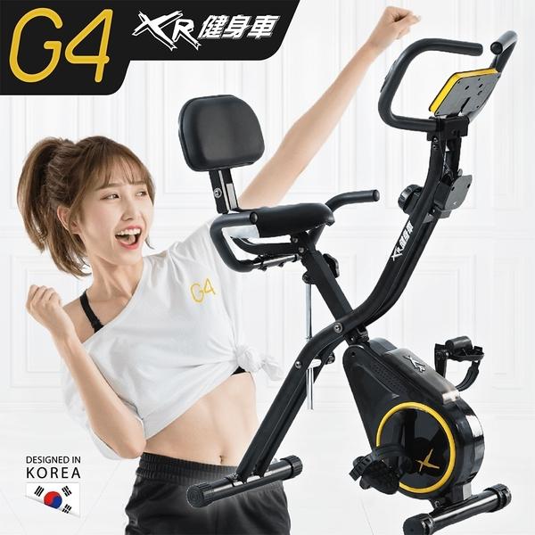 韓國全新進化XR-G4健身車