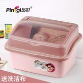廚房碗筷收納盒碗柜塑料帶蓋帶瀝水碗架收納盒