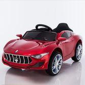 嬰兒童電動車四輪可坐遙控汽車1-3歲4-5搖擺童車寶寶玩具車可坐人jy【夏季狂歡八八折搶購】