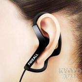 不入耳運動跑步不傷耳手機電腦男女生兒童聽網課學習通用耳機 【快速出貨】