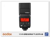 【免運費】GODOX 神牛 V350 N 鋰電池版無線 TTL迷你閃光燈 for NIKON (公司貨)